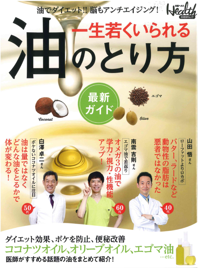 abura_2015_cover.png